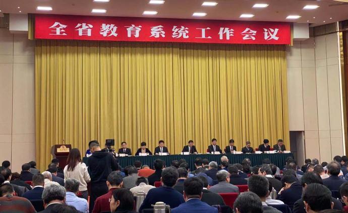 浙江教育系統工作會議舉行,教育廳長稱要尊重親近年輕一代