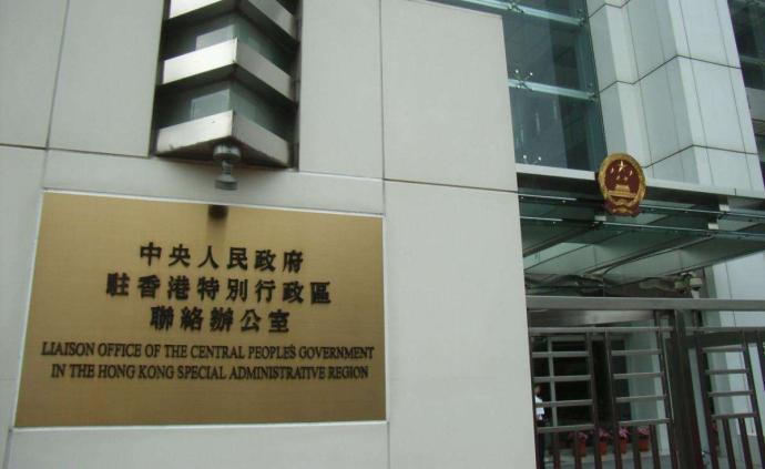 香港中联办对3名海关人员坠海殉职表示沉痛哀悼