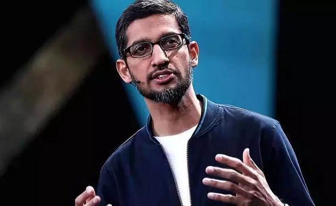 谷歌CEO皮查伊:隐私保护不是奢侈品,需要对每个人都有效