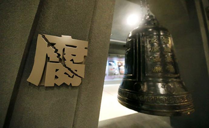 武汉江夏区建设局原局长李祥凤受贿,二审判处有期徒刑11年