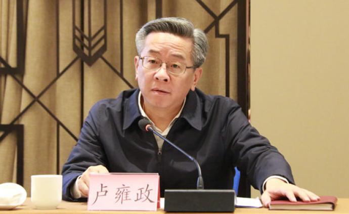 貴州省委常委盧雍政兼任省委宣傳部長