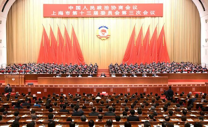 上海市政協十三屆三次會議勝利閉幕