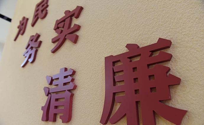 中央纪委国家监委提示:廉洁过年十大必备知识