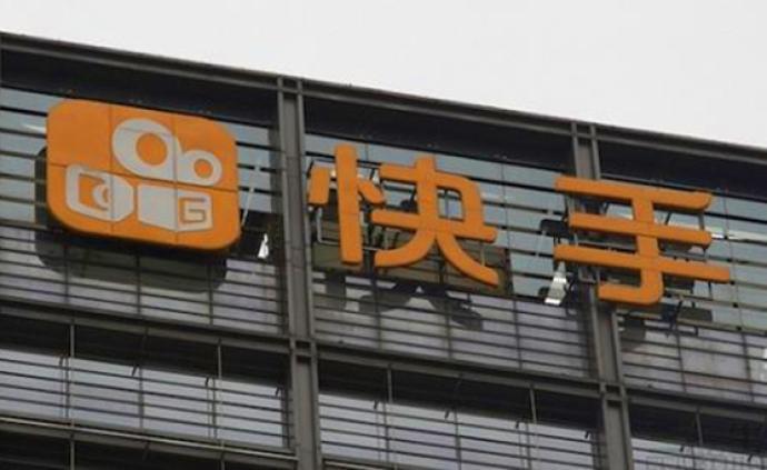 武汉市新冠肺炎防控指挥部收到快手科技有限公司的1亿元捐款