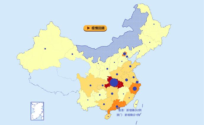 H5|新型冠状病毒肺炎病例实时更新地图