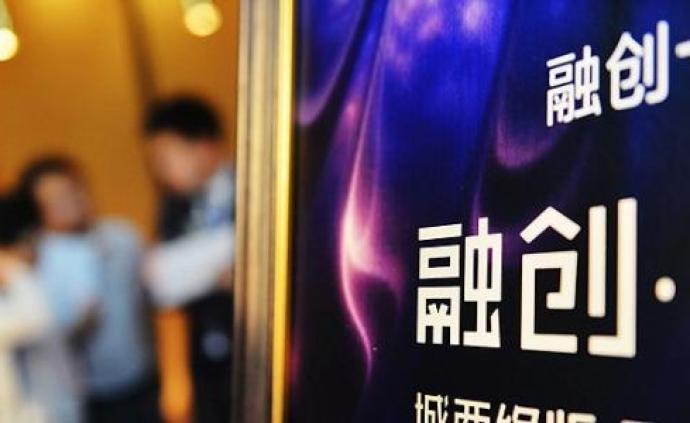 融创集团:已向武汉市红十字会捐款1000万元