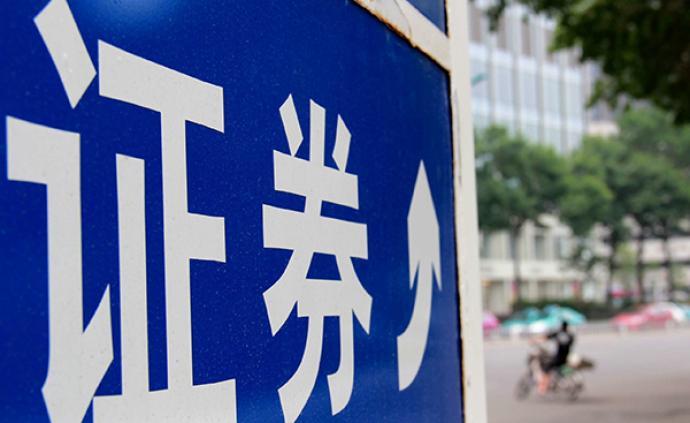 驰援武汉|9家上市券商累计已捐赠资金或物资9900万元