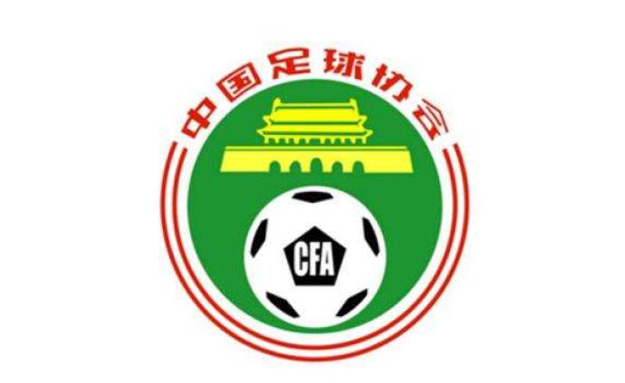 中国足协:中国不再举办女足奥预赛,改在悉尼进行