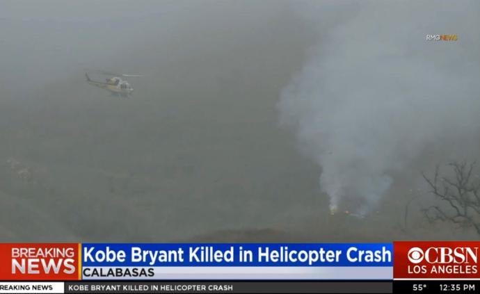 大雾阻碍科比直升机视线,飞机坠毁前在空中绕了15万博手机版官网登录