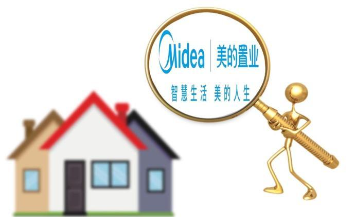 美的置業:滬蘇區域各營銷中心暫停開放,涉及項目18個