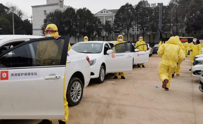 滴滴:緊急開發功能,武漢兩千余位一線醫護人員可線上叫車