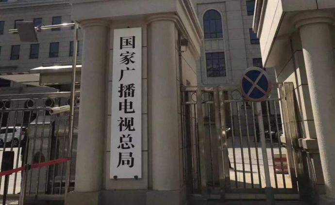 广电总局统筹部署,多家卫视推出抗击疫情直播报道