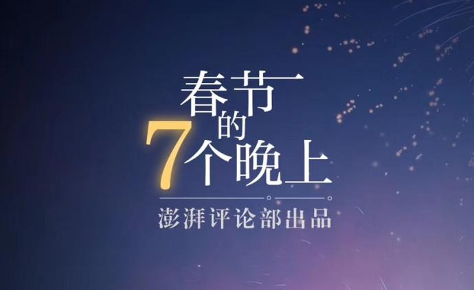 春节的7个晚上⑤|我的武汉朋友,这个年你的别离和牵挂我懂