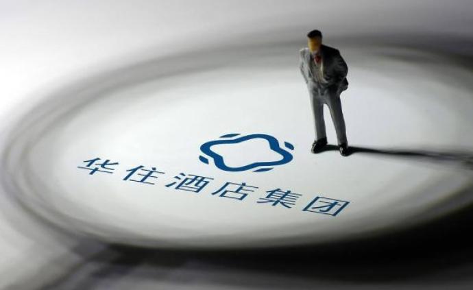 华住集团:武汉6家旗下酒店为医务人员提供免费住宿
