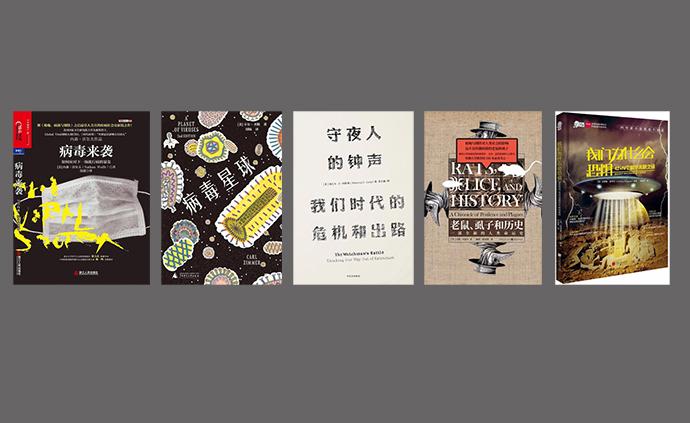 讓這幾本有趣的科學書籍陪伴你度過這個不同尋常的假期