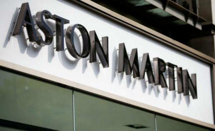 """加拿大富豪獲阿斯頓·馬丁近兩成股份,吉利投資意愿""""降溫"""""""
