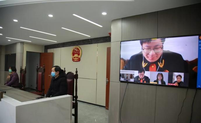 隔空審案:蘇州吳江區人民法院法官身在湖北老家在線主持庭審