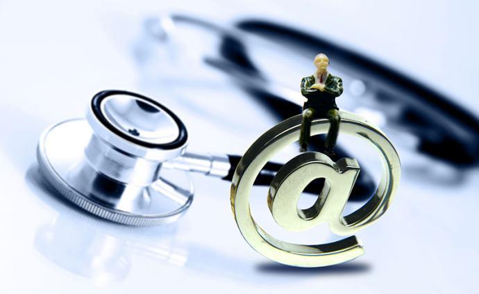 山東擬批準依托省立第三醫院設置互聯網醫院