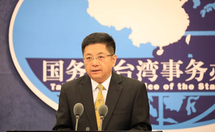 国台办:台湾地区在获取疫情信息方面不存在障碍