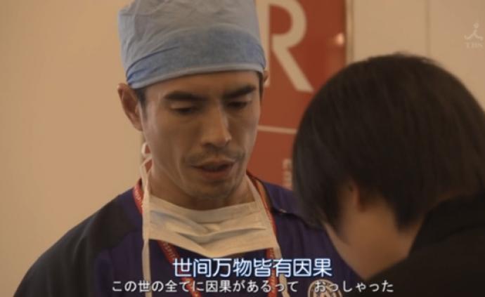 日劇《請不要在病房誦經》:這份安慰,是給看客的