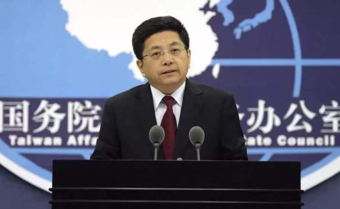 國臺辦:民進黨應停止狡辯,讓在鄂臺胞盡快返鄉