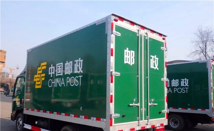 三部門:確保郵政快遞車輛優先便捷通行