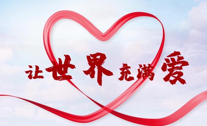 滬鄂藝術家元宵節線上云合唱《讓世界充滿愛》