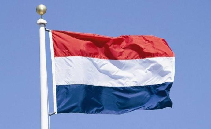 荷蘭政府表示反對因新冠肺炎疫情引發的種族歧視言行