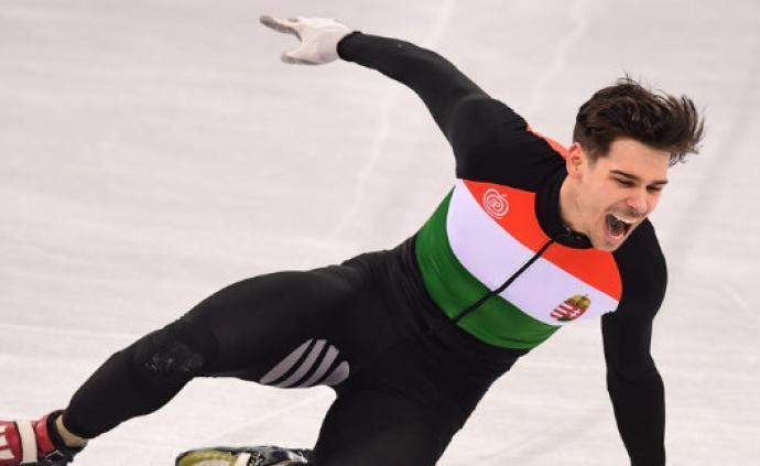 匈牙利短道速滑運動員因辱華被禁賽一年