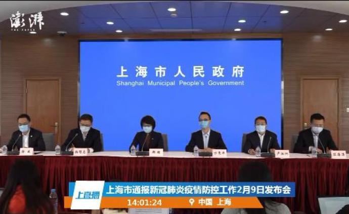 疫情防控新聞發布會|上海市公衛中心披露新冠肺炎患者數據
