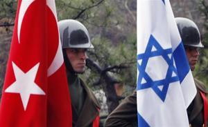 土耳其总理:土耳其和以色列达成两国关系正常化协定