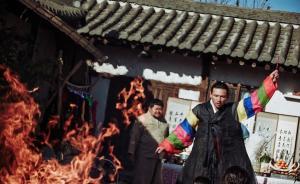 这部堪比19禁的韩国电影,你真的看懂了吗