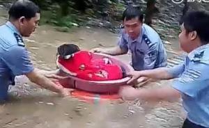 安徽无为县现1954年以来最大洪水,一天连发三道命令抗洪
