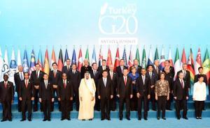 从华盛顿驶向杭州,习近平启动G20巨轮双引擎