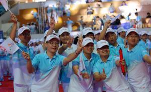 "G20峰会志愿者昵称""小青荷"":出自咏杭州古诗,音同亲和"