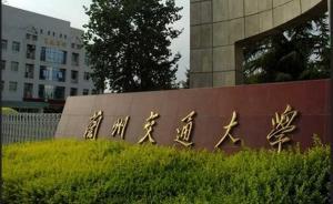 长安剑刊文:开除患癌女教师的大学已被钉在耻辱柱上