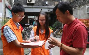 新华社关注上海高考综改配套举措:全社会为学生社会实践搭台