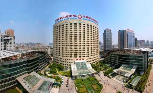 河南省医院被罚提复议,法院人士称是否穿制服不影响公务执行