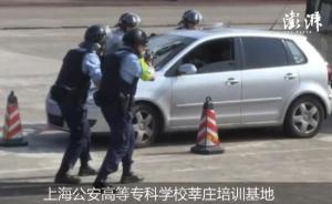 """上海特种机动队首次公开演练:""""恐怖分子""""砍人被当场击毙"""