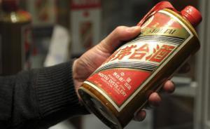黑龙江双鸭山回应区长违规被举报:招商引资喝茅台不算什么
