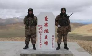 被习近平亲自表彰的77656部队到底是谁?