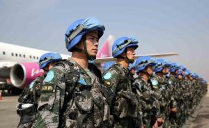 """中国维和官兵战场留遗书:""""牺牲在战场是军人莫大的荣誉"""""""