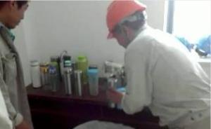 领导把员工水杯扔垃圾桶?宁夏一国企:管理方式粗暴,已批评