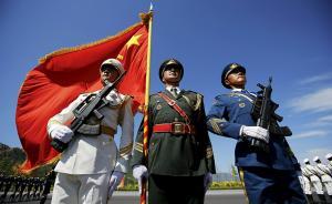 """军方智库发布年度战略评估报告,新增""""颜色革命""""危害评估"""