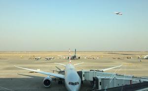 全球机场中转能力排名:北京首都第21,上海浦东第34