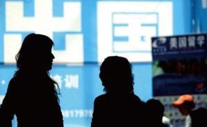 北京初中生花33万元留学每天吃不饱,原学校被判退学费