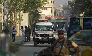 阿富汗美国大学遭袭,警方与枪手交火近1小时已有12人遇难