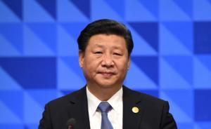 图解:习近平的G20杭州峰会行程