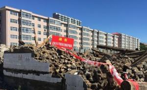 开国上将刘亚楼旧居被毁追踪:当地相关棚改工作已暂停