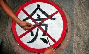 隐瞒优抚对象死亡信息,北京怀柔民政局职工贪污优抚金获刑